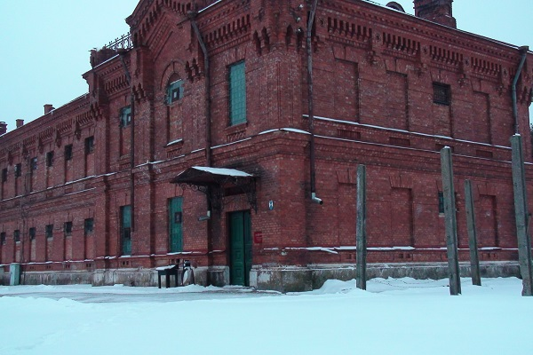 Liepaja Prison